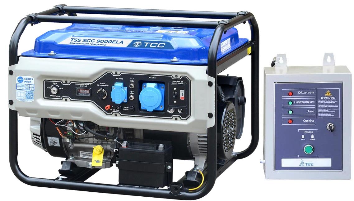 Бензогенератор TSS SGG 9000 ELA с автозапуском АВР