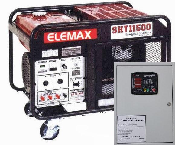 Бензогенератор Elemax SHT 11500 с автозапуском