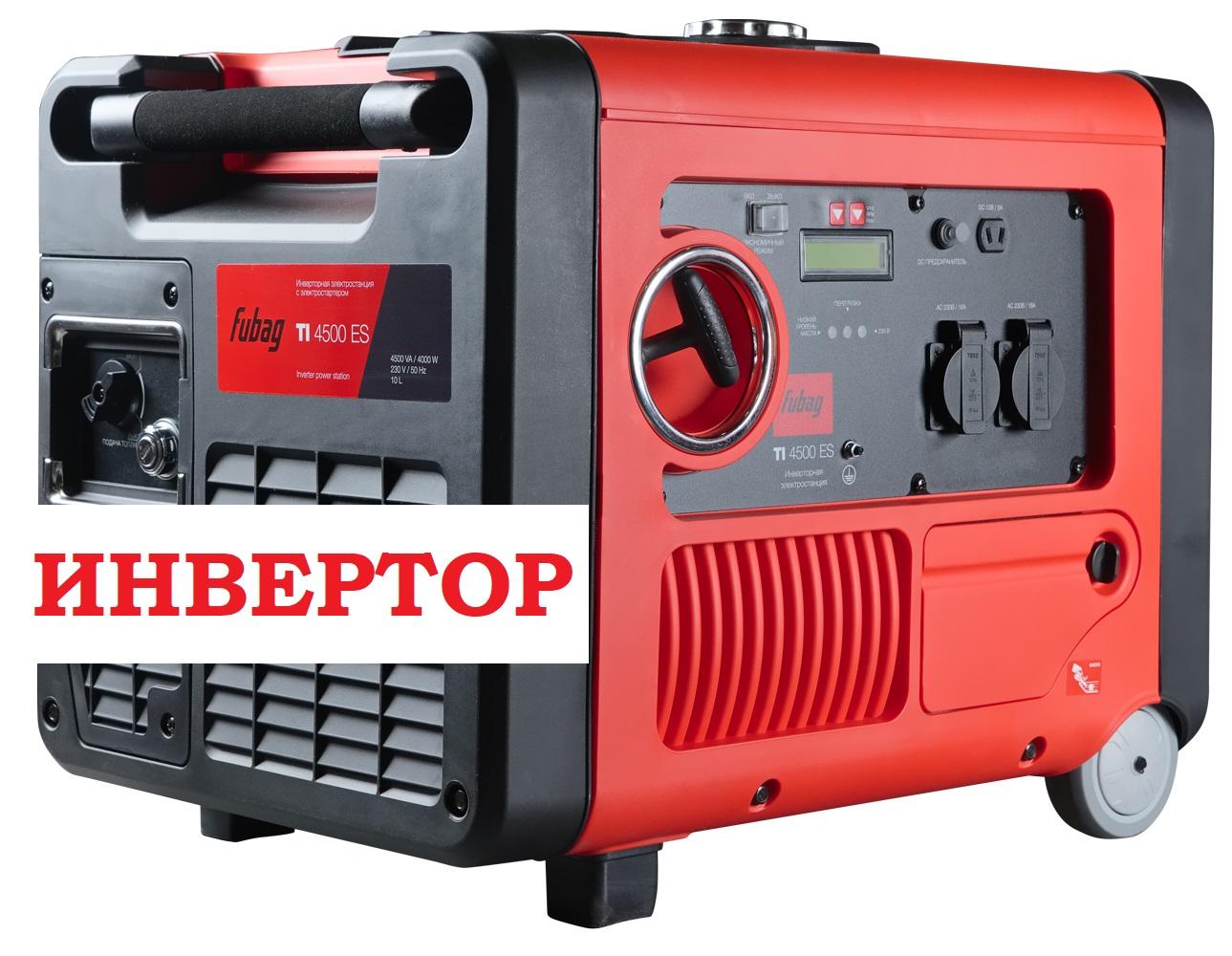 Бензогенератор FUBAG TI 4500 ES в кожухе