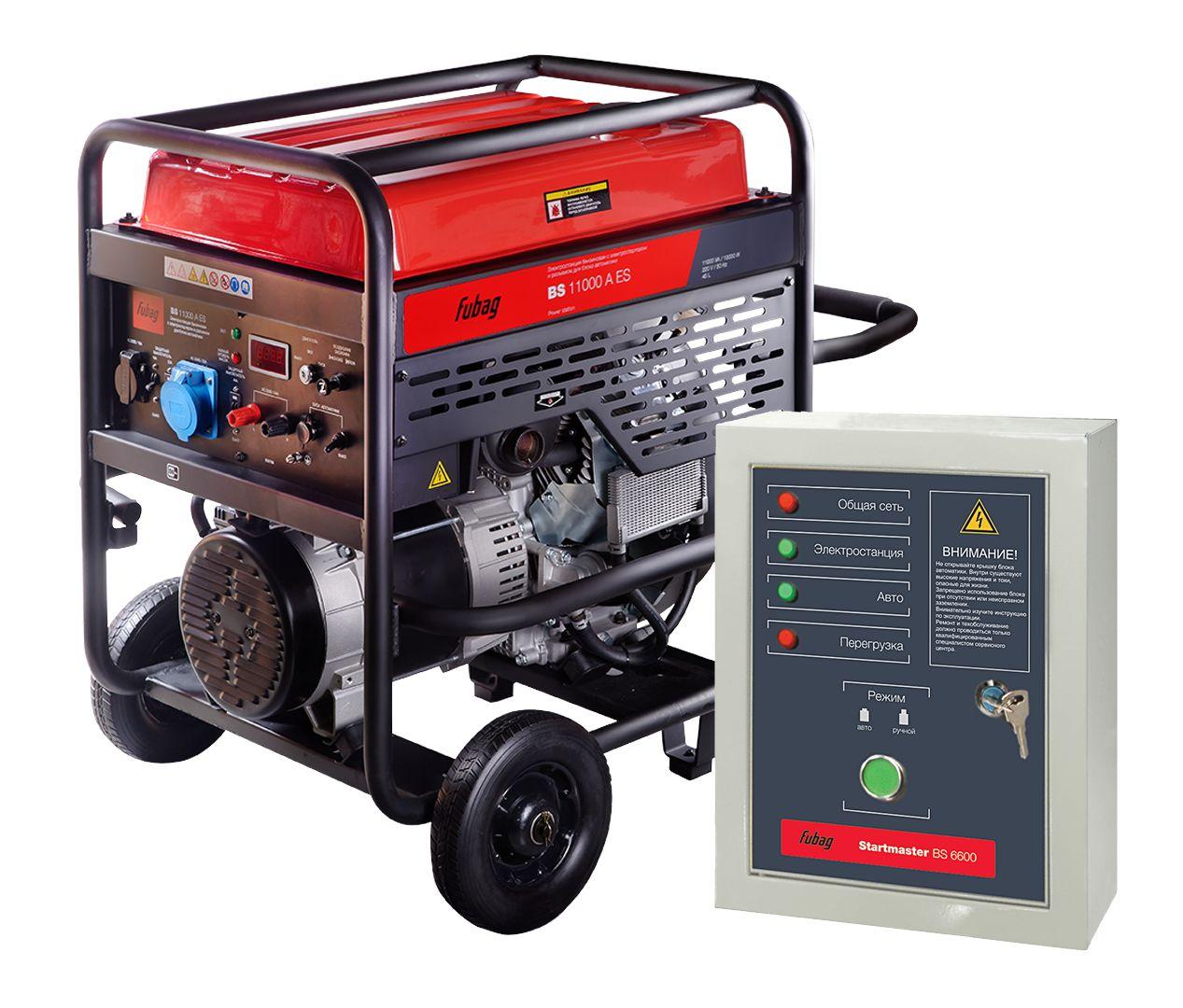 Внешний вид FUBAG BS 11000 A ES с АВР Startmaster BS 6600 D