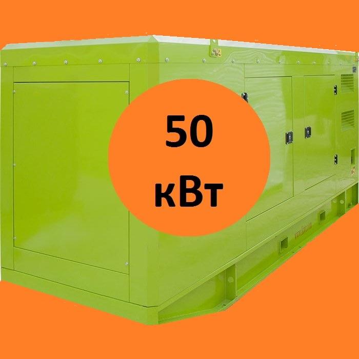 Дизельная электростанция MOTOR АД-50С-Т400 в кожухе