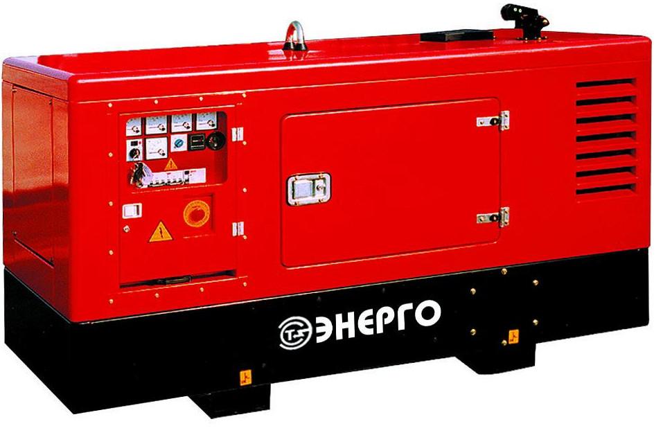 Аренда генератора 30 кВт