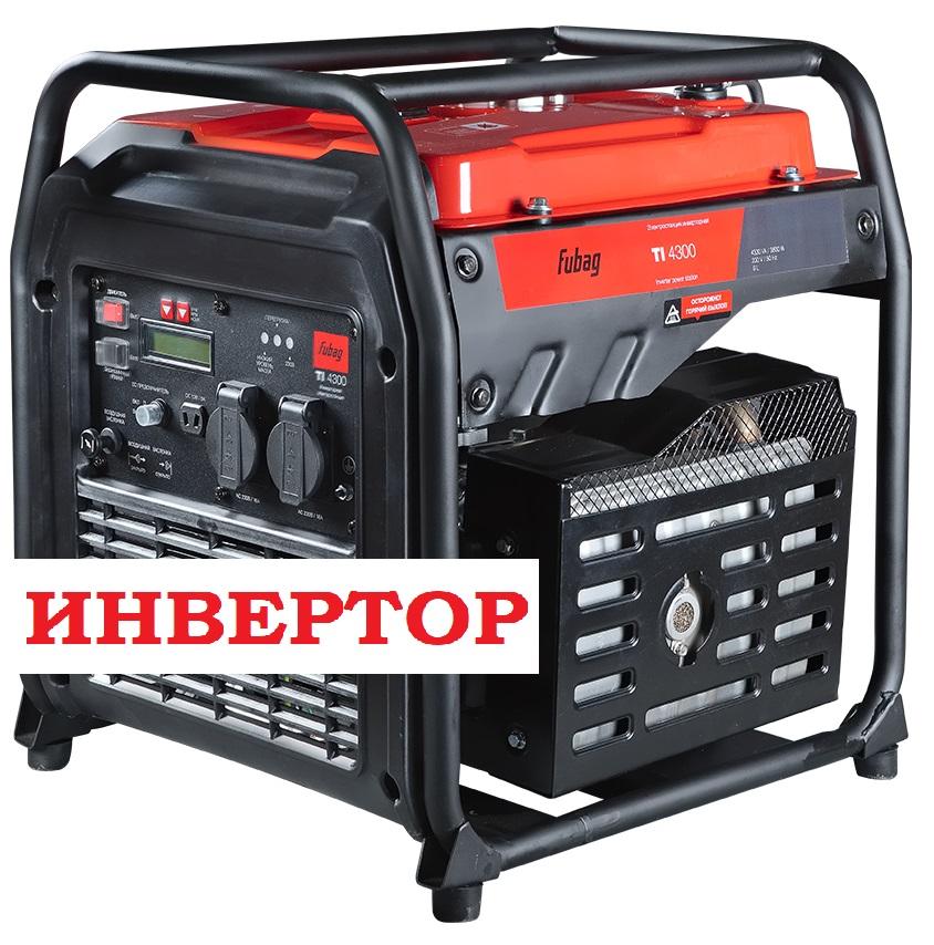 Бензогенератор FUBAG TI 4300