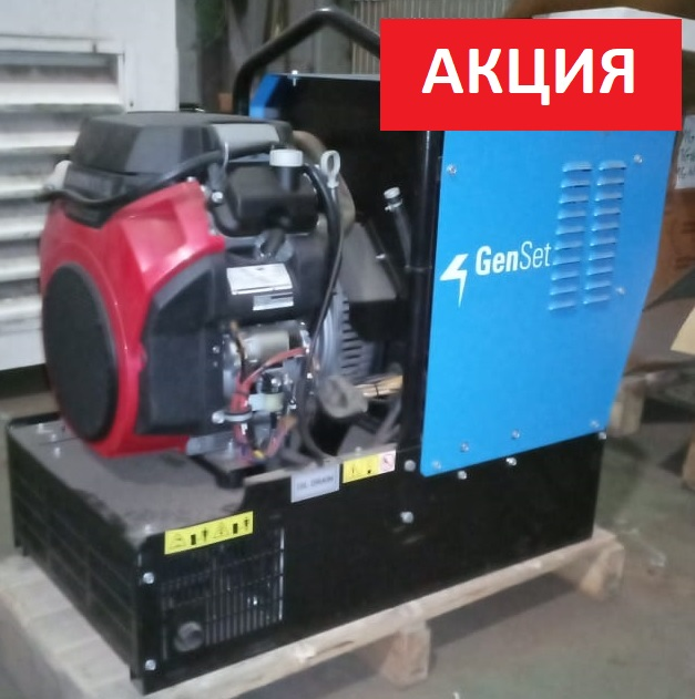 Бензогенератор Genset MG 12000 I-H/AA