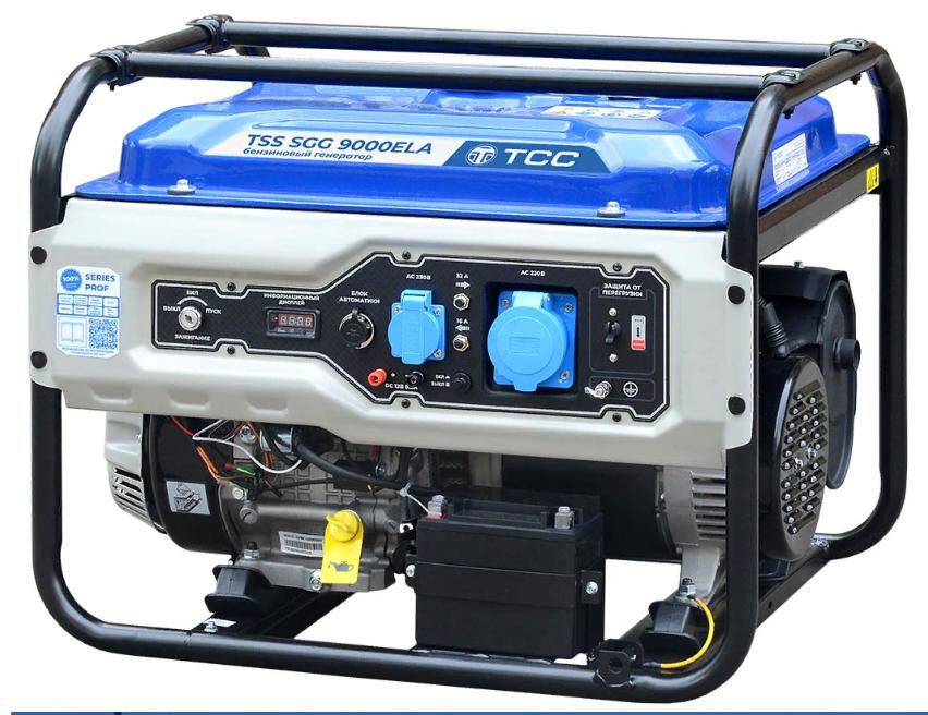 Бензогенератор TSS SGG 9000 ELA