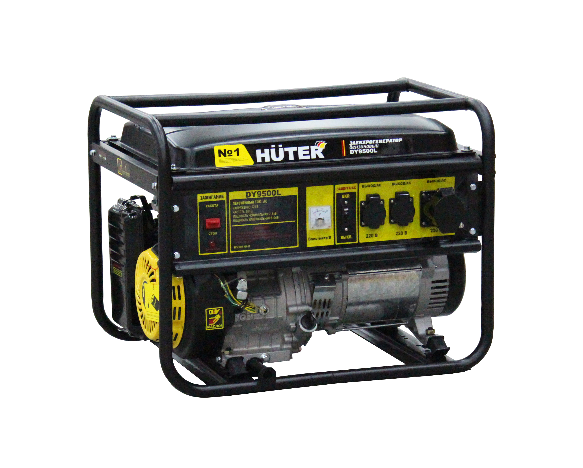 Внешний вид Huter DY 9500 L