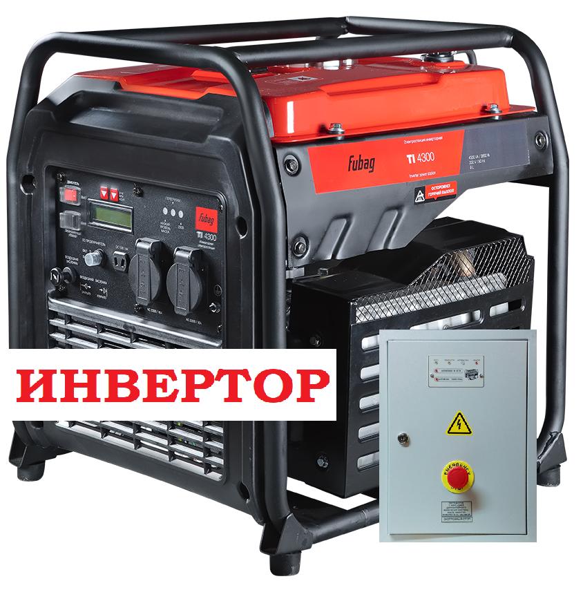 Бензогенератор FUBAG TI 4300 с автозапуском