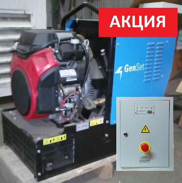 Бензогененератор Genset MG 12000 I-H/AA с автозапуском АВР
