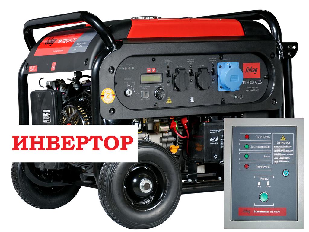 Бензогенератор FUBAG TI 7000 A ES с автозапуском АВР