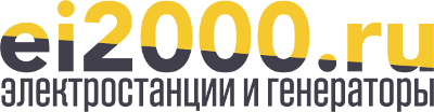 Логотип Электроиндустрия-2000